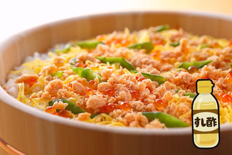 いくらの乗ったチラシ寿司とすし酢のイメージ画像
