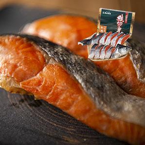 北海道産 紅鮭 山漬け 姿切身