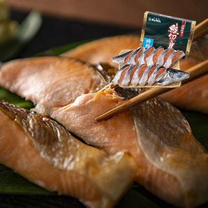 時鮭 ときしらず 甘塩仕立て 姿切身