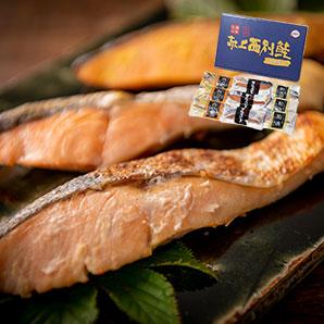 別海漁協 献上西別鮭 切身 セット