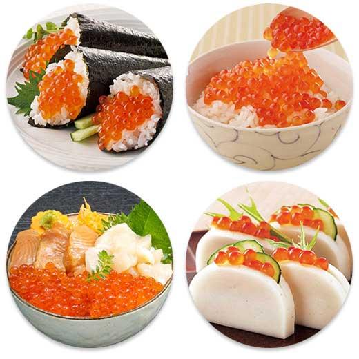 調理例:いくら手巻き寿司、いくら醤油漬、海鮮丼、いくらと蒲鉾