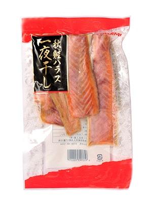秋鮭ハラス一夜干し 220g(北海道産)[送料別]