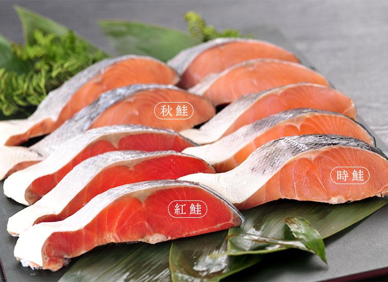紅鮭と秋鮭の身色比較画像
