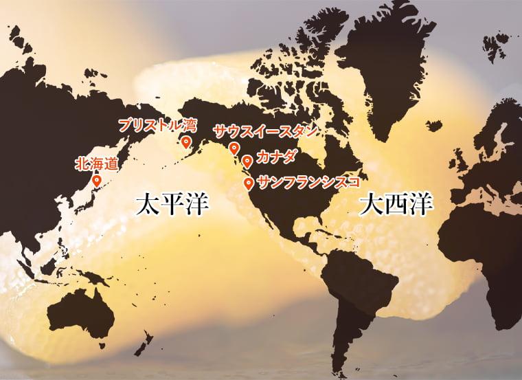 太平洋と大西洋