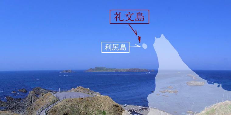 礼文島 地図