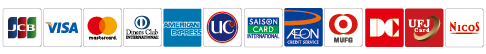 JCB・VISA・MASTERCARD・DINERS CLUB・AMERICAN EXPRESS・UC・SAISON・AEON・MUFG・DC・UFJ・NICOS