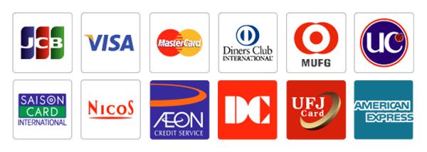 JCB、VISA、MASTERCARD、DINERS CLUB、AMERICAN EXPRESS、UC、SAISON、AEON、MUFG、DC、UFJ、NICOS