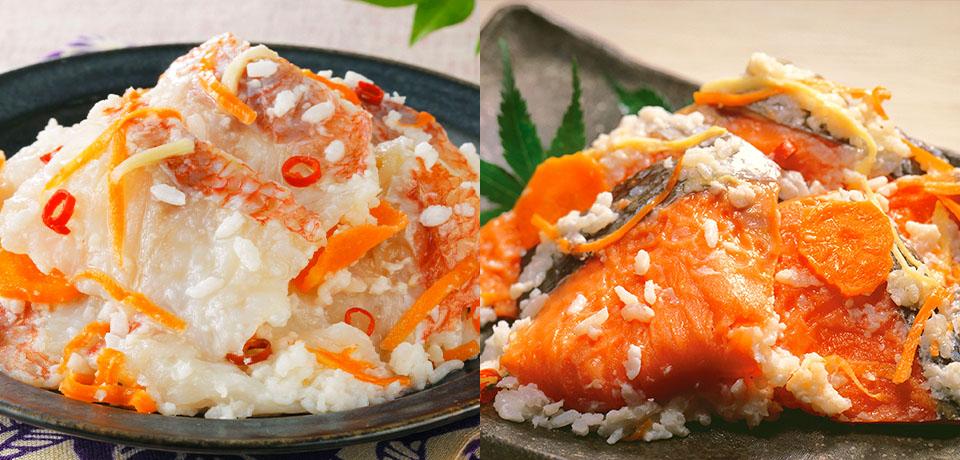 きんき飯寿司 鮭飯寿司 盛り付け