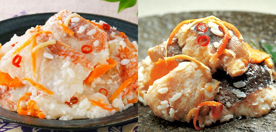 きんき飯寿司 ほっけ飯寿司