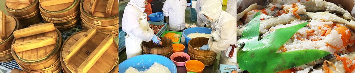 飯寿司(いずし)木樽 漬け込み風景