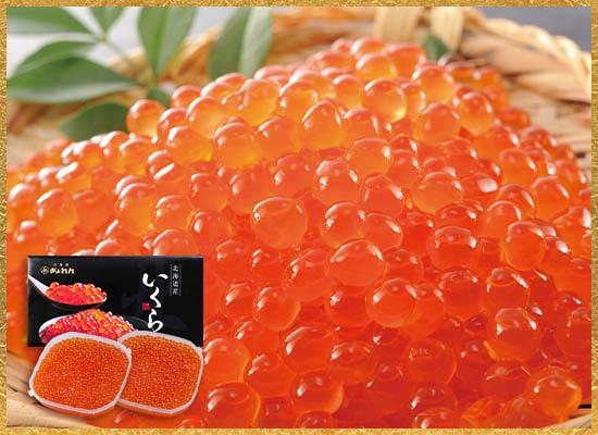 北海道産いくら醤油漬(220g×2)